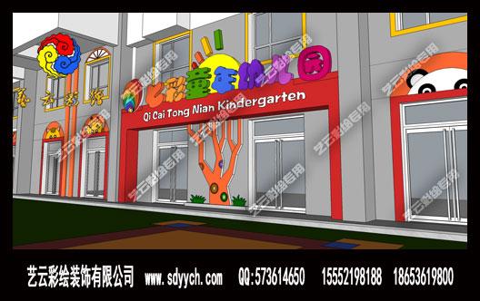 幼儿园门口造型设计,案例产品展示-幼儿园彩绘