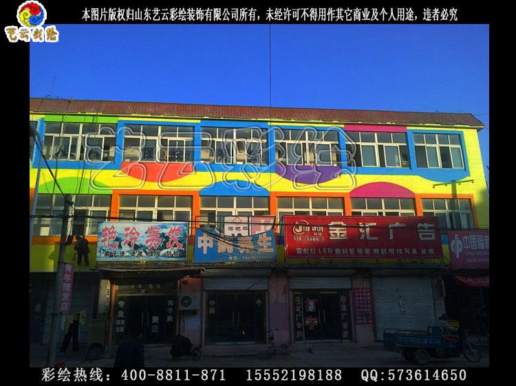 金色摇篮幼儿园瓷砖墙面彩绘案例赏析